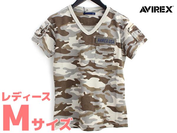 【アウトレット特価】6253158 LADY'S S/S Vネック カモファティーグTシャツ SAND Mサイズ AVIREX