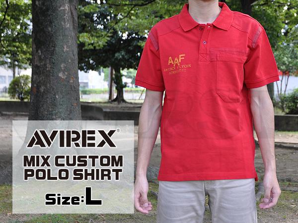 【アウトレット特価】6163334 ミックス カスタム ポロシャツ RED Lサイズ