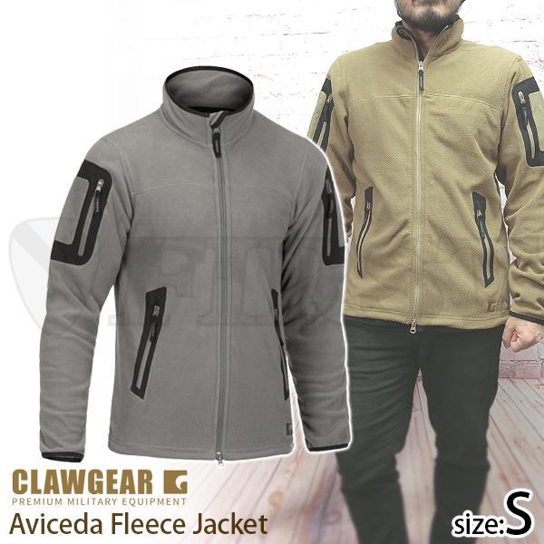 【ゲリラSALE】アヴィシェーダ フリース ジャケット Solid Rock Sサイズ