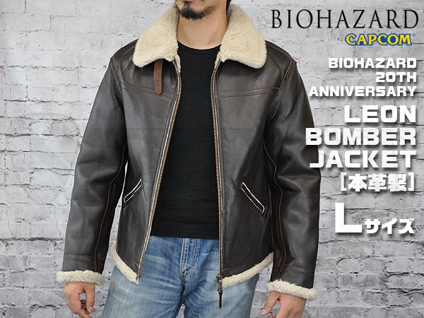 BIOHAZARD 20TH ANNIVERSARY レオン ボマージャケット 本革製 L