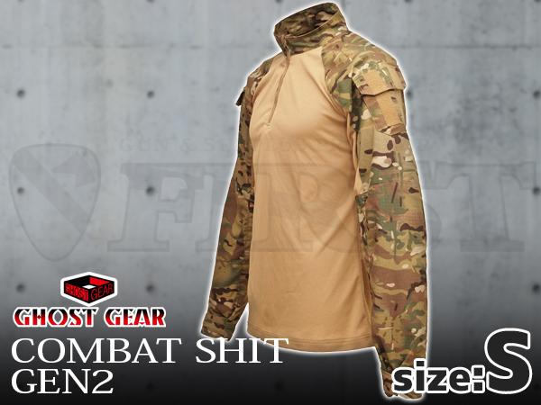 コンバットシャツ GEN2 MC Sサイズ