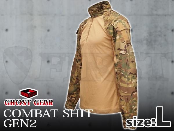 コンバットシャツ GEN2 MC Lサイズ