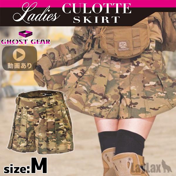 レディース キュロットスカート MC Mサイズ