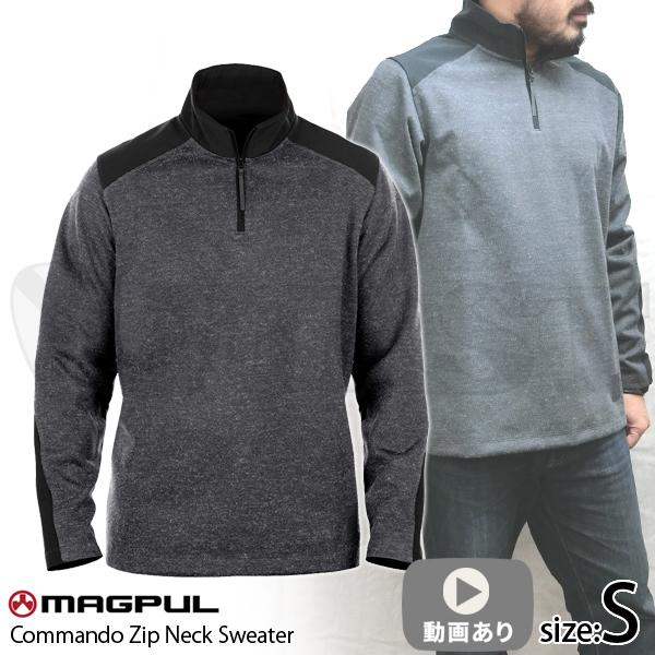 コマンドー ジップネックセーター チャコール Sサイズ
