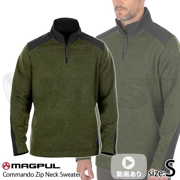 コマンドー ジップネックセーター ライフルグリーン Sサイズ
