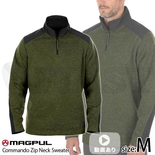 コマンドー ジップネックセーター ライフルグリーン Mサイズ