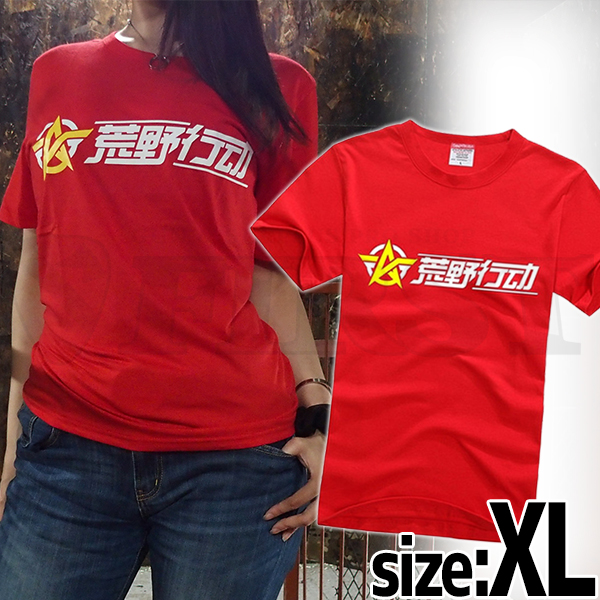 Knives Out Tシャツ RED XLサイズ