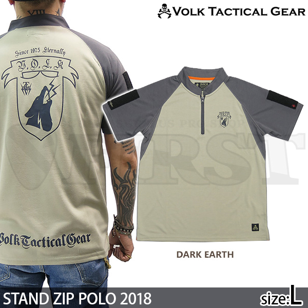 STAND ZIP POLO 2018 DARK EARTH Lサイズ