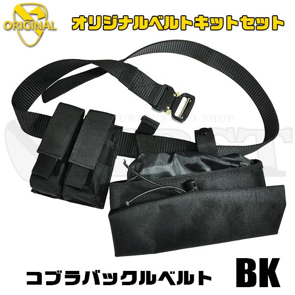 First オリジナル コブラバックル ベルトキットセット BK