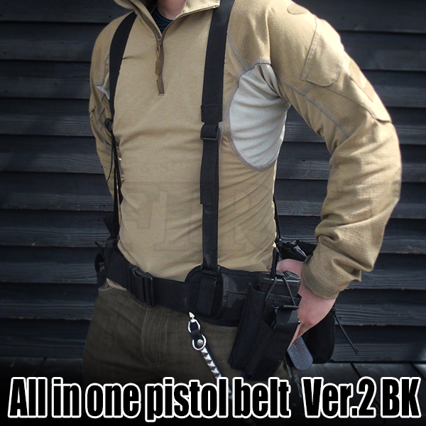 GENESIS製 オールインワン ピストルベルト Ver.2 BK ホルスター/マガジンポーチ/ダンプポーチ付き! ブラック