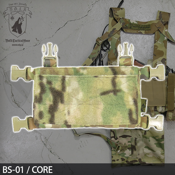 BS-01 /  CORE MULTICAM
