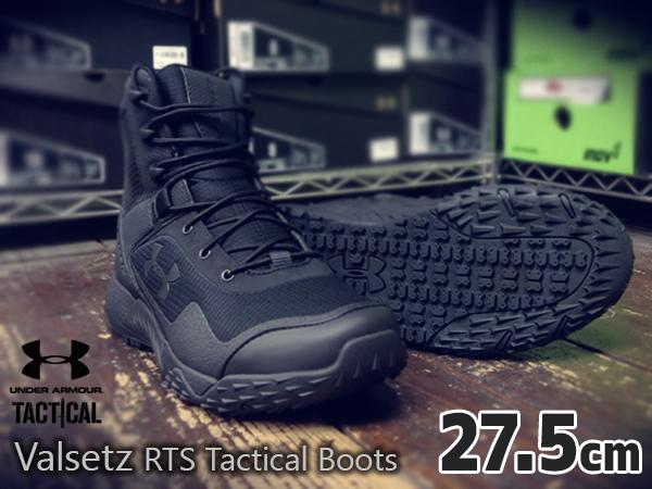 アンダーアーマー タクティカル ヴァルセズ ブーツ 9.5インチ(約27.5cm)