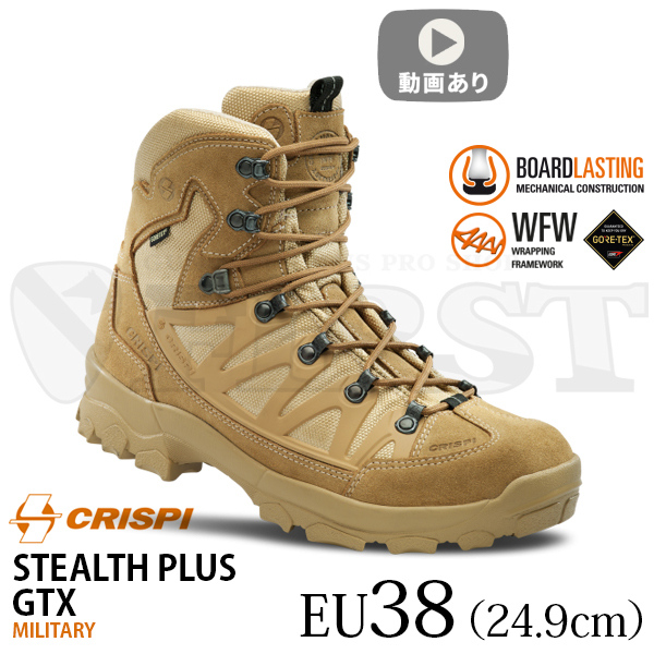 CRISPI STEALTH PLUS GTX ブーツ ...
