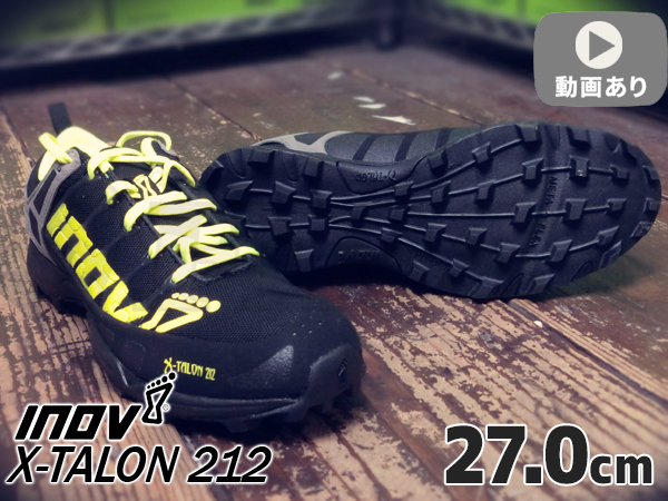 inov-8 X-TALON 212 MS Black / Neon yellow / Grey 27.0 cm