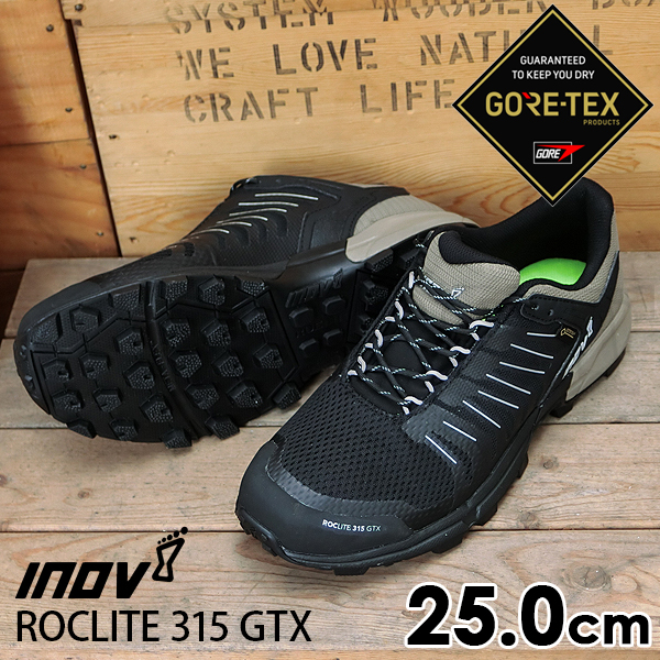 inov-8 ROCLITE 315 GTX MS Black/Brown 25.0cm