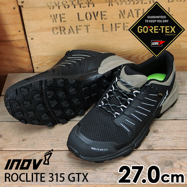 inov-8 ROCLITE 315 GTX MS Black/Brown 27.0cm