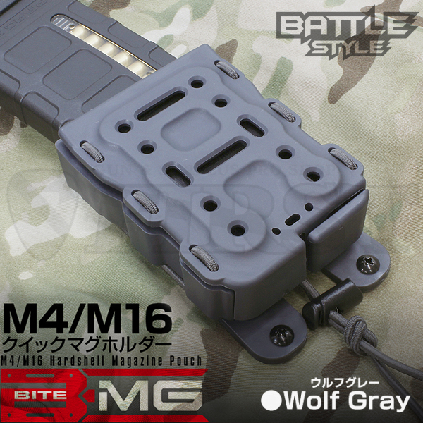 M4/M16クイックマグホルダー バイトマグ WG(ウルフグレー)