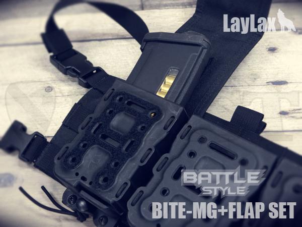 M4/M16 クイックマグホルダー+バイトマグフラップセット BK/BK