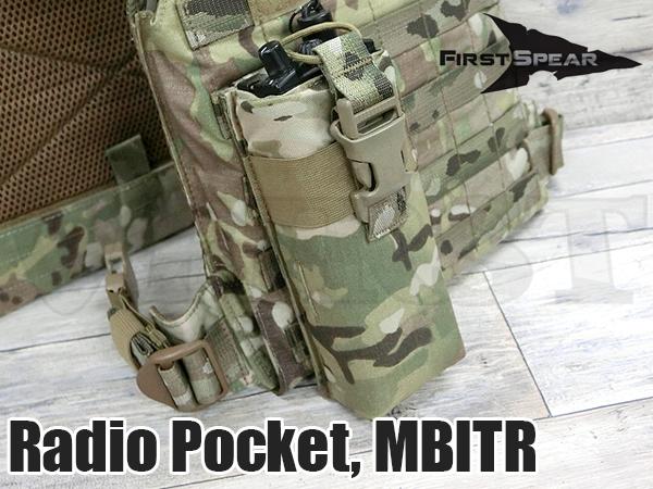 ラジオポーチ MBITR 6/9 MC