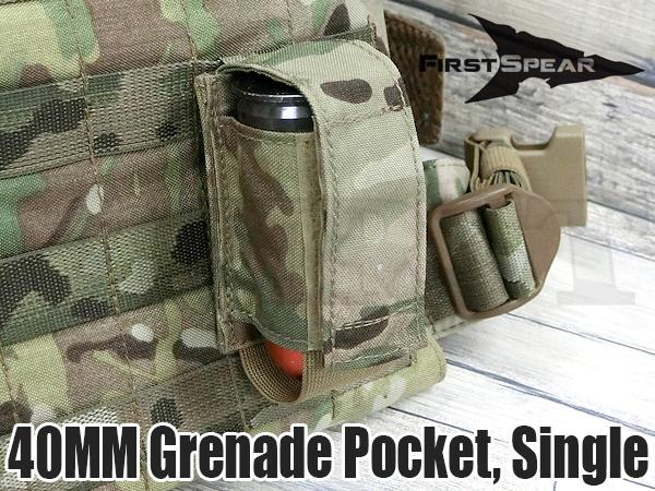 40mm シングル グレネードポーチ 6/9 MC