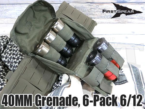 40mm グレネードポーチ 6-Pack 6/12 RG