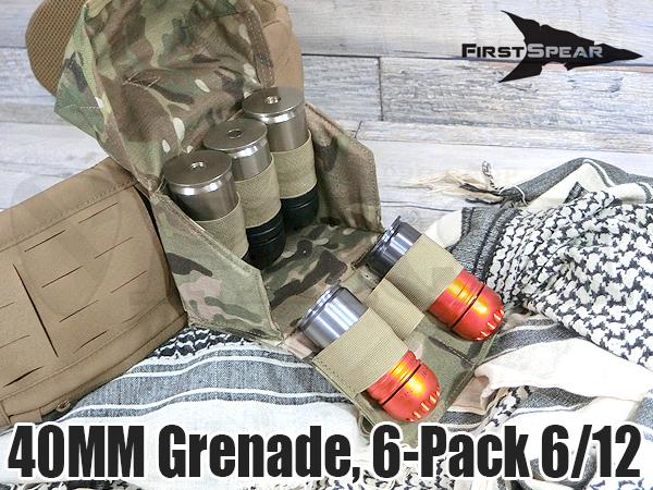 40mm グレネードポーチ 6-Pack 6/12 MC