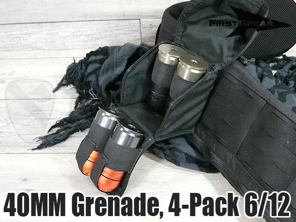 40mm グレネードポーチ 4-Pack 6/12 BK