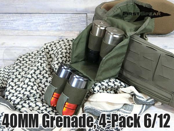 40mm グレネードポーチ 4-Pack 6/12 RG