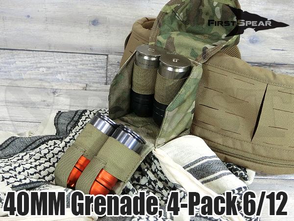 40mm グレネードポーチ 4-Pack 6/12 MC