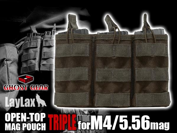 M4/M16 オープントップマガジンポーチ トリプル BK