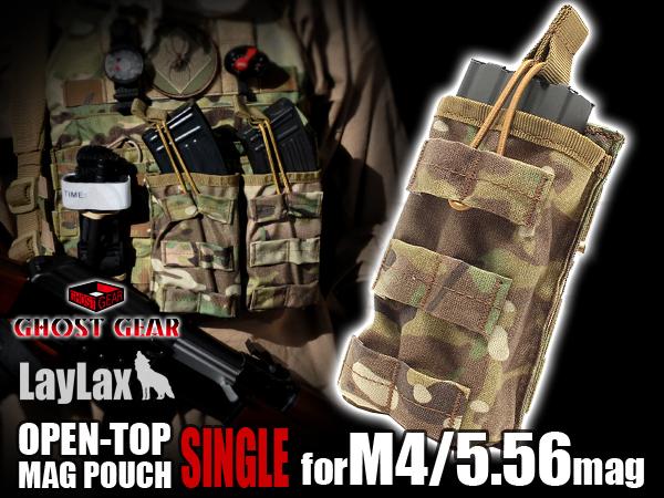 M4/M16 オープントップマガジンポーチ シングル MC