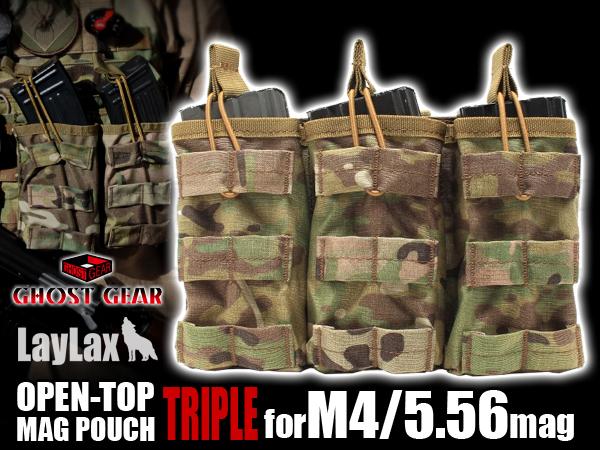 M4/M16 オープントップマガジンポーチ トリプル MC