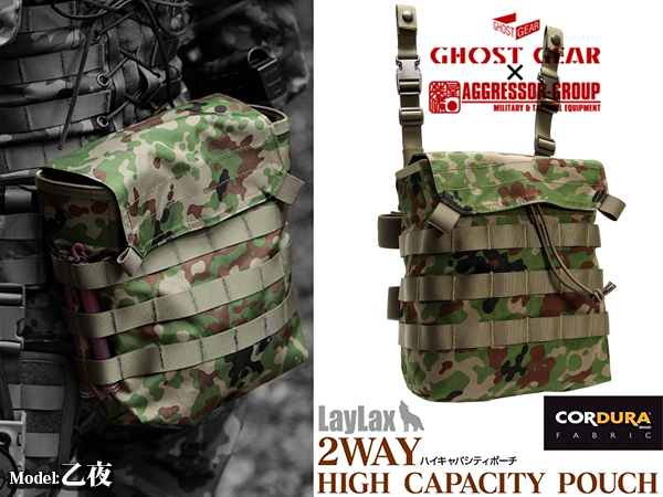 GHOST GEAR×AGGRESSOR GROUP 2way...