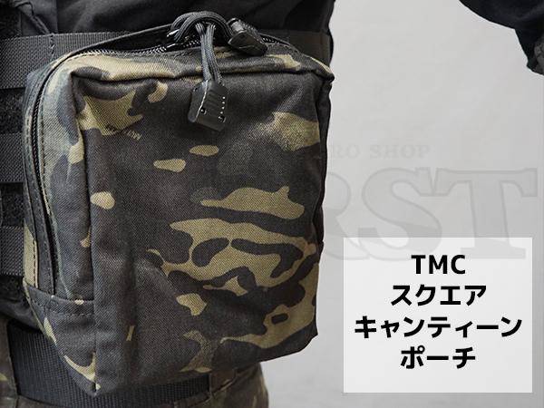 TMC2401-MCBK スクエアキャンティーンポーチ マルチカムブラック