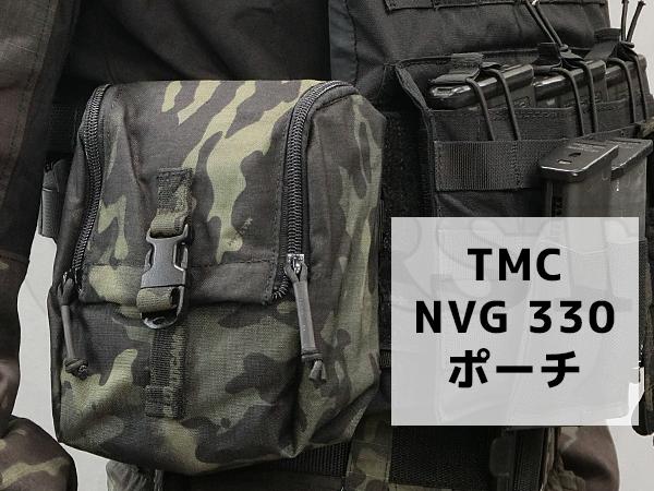 TMC2505-MCBK NVG 330 ポーチ マルチカムブラック