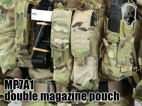 TMC2379-MC MP7A1 ダブルマガジンポーチ マルチカム