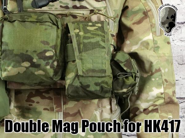 【ゲリラSALE】TMC2463-MTP HK417 ダブルマガジンポーチ マルチカムトロピック