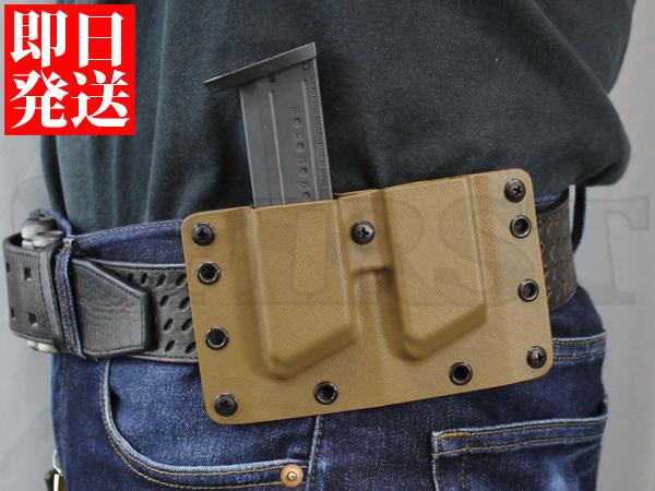 【アウトレット特価】DS942 ダブルモジュラーピストルマガジンキャリアー M&P9mm STD1.75 CT