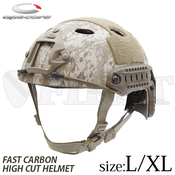 OPS-CORE FAST CARBON HIGH CUT HELMET L / XL デザートマーパット【5月6日以降発送】