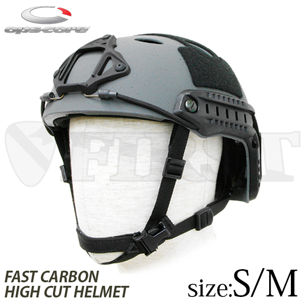 OPS-CORE FAST CARBON HIGH CUT H...