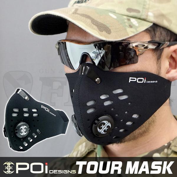 TOUR MASK スポーツタイプ ブラック (Japanサイズ エアバルブ付 防塵マスク)