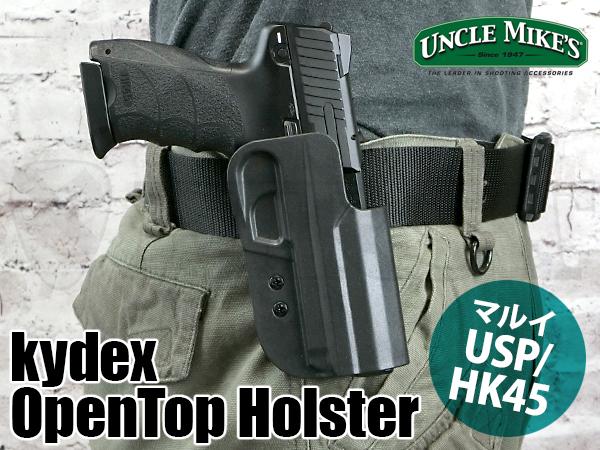 54301 オープントップ カイデックスホルスター HK45/USPフルサイズ 右 ブラック BK (アンクルマイクス 実銃用 Uncle Mike's)