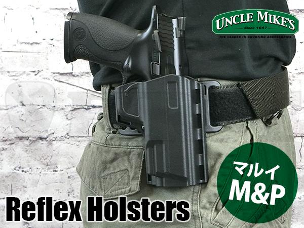 74091 リフレックス ホルスター M&P 右 ブラック BK (アンクルマイクス 実銃用 カイデックス Uncle Mike's)
