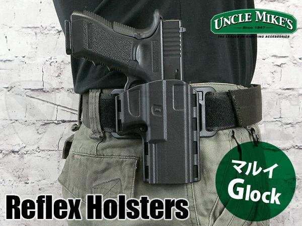 74211 リフレックス ホルスター G17/G19/G22/G23 右 ブラック BK アンクルマイクス 実銃用 カイデックス Uncle Mike's