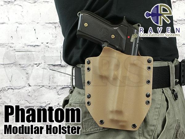 【アウトレット特価】Phantom ホルスター M9対応 ショートシールドVer CT 右 OWB1.75