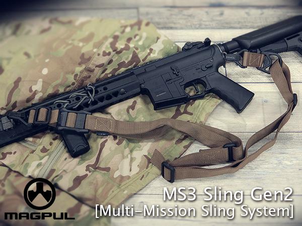 MAGPUL MS3 ミッションスリング Gen2 COY【1〜3営業日以内に発送】
