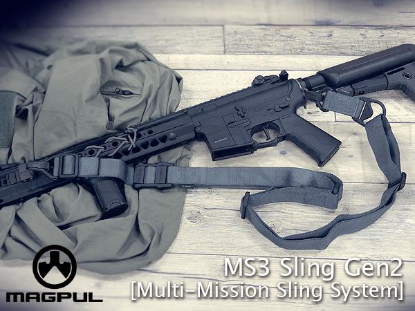 MAGPUL MS3 ミッションスリング Gen2 GRAY【1〜3営業日以内に発送】