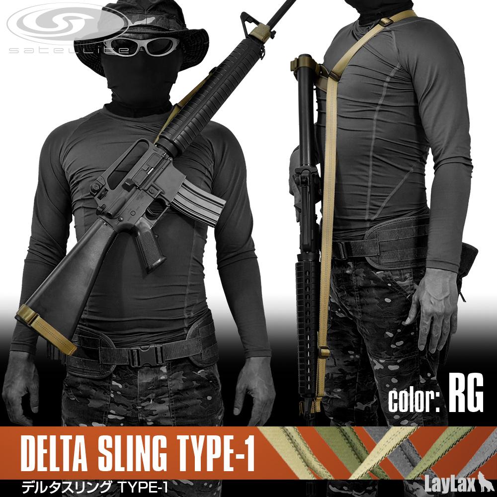 デルタスリング タイプI RG