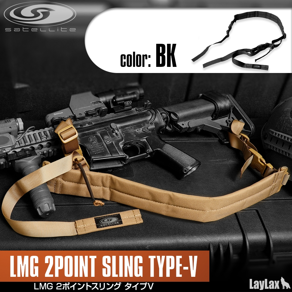 LMG 2ポイントスリング タイプV BK