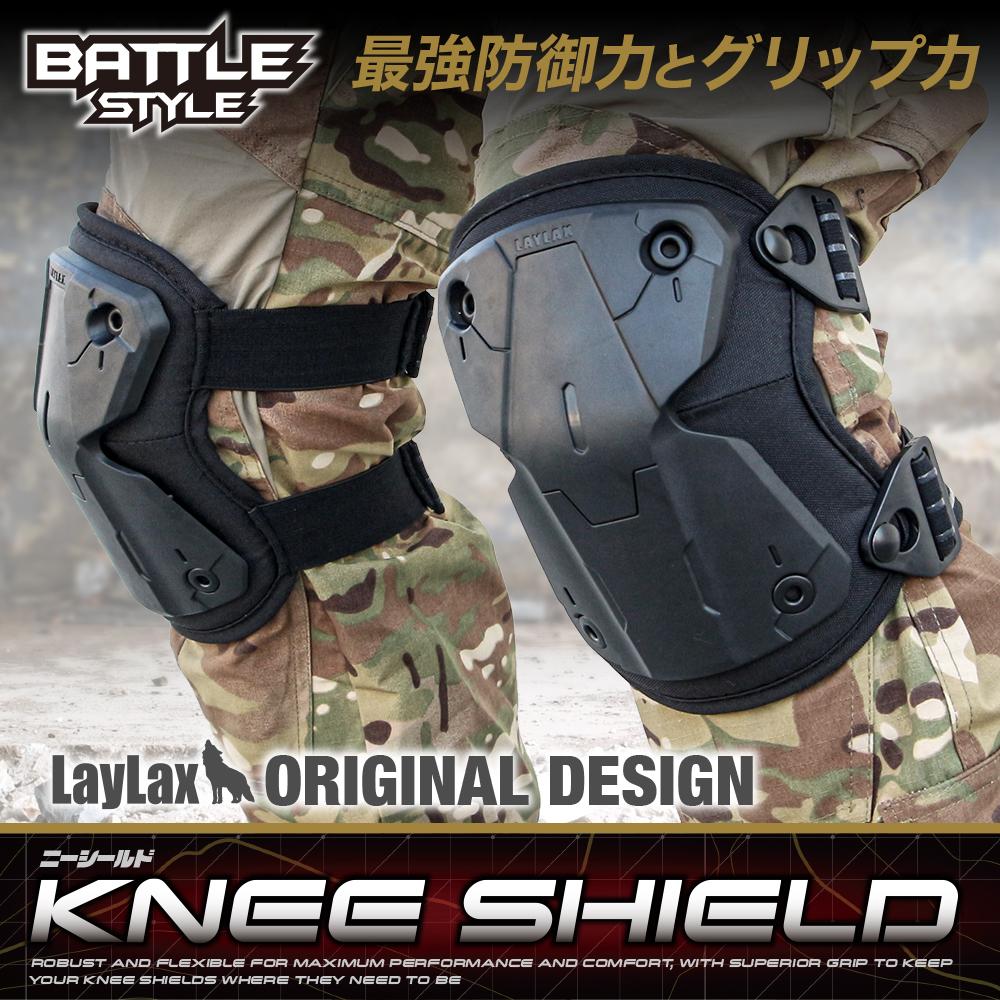 LayLax オリジナルデザインニーパッド/ニーシールド